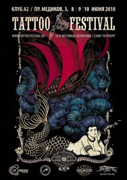 st_petersburg tattoo festival